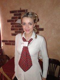Александра Хохлач