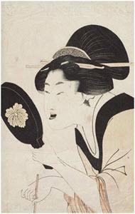 Стандарты красоты в Японии
