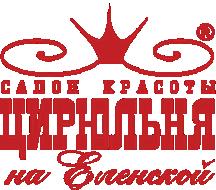 Салон краси Цирюльня на Еленський Кременчук