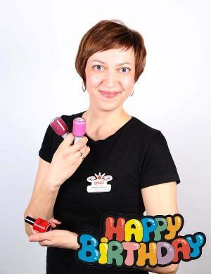 З Днем Народження Ірина Сошникова!