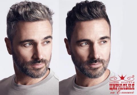 Камуфлювання волосся для чоловіків