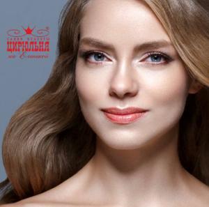 Сила Дневного макияжа