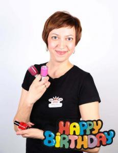С Днем Рождения Ирина Сошникова!